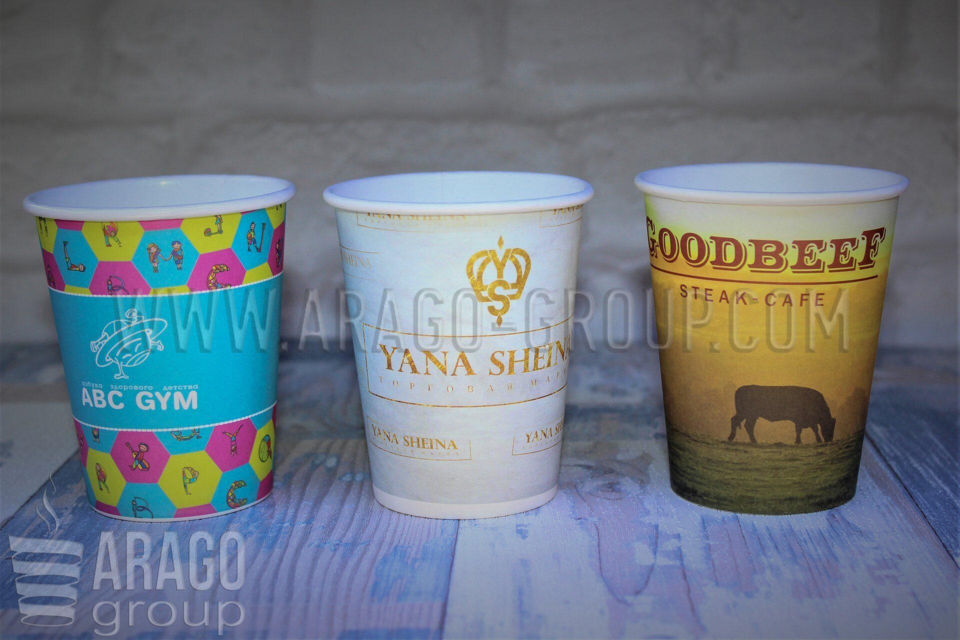 Креманка одноразовая для мороженого в Новосибирске