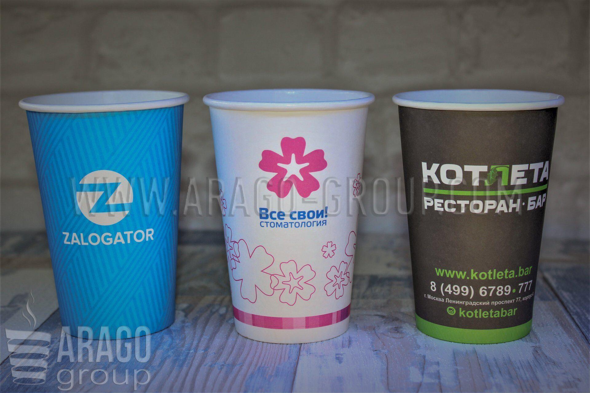Купить одноразовые стаканчики для чая 540 мл белые
